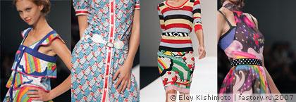 Модные принты Eley Kishimoto