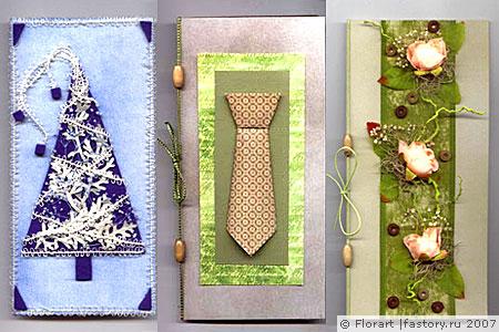 Материалы для открыток ручной работы