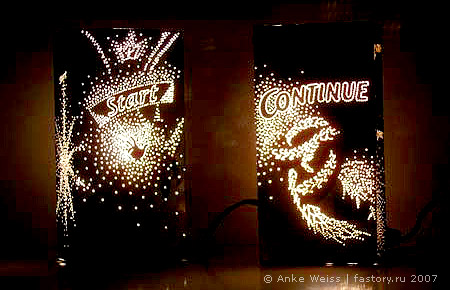 Как сделать самодельный светильник
