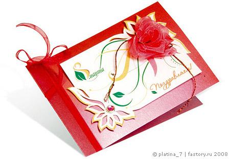 Подписка на открытки