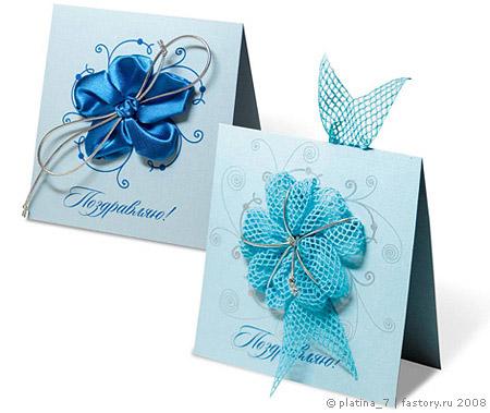 поздравительные открытки фото своими руками