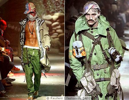 Модная одежда от известных кутюрье