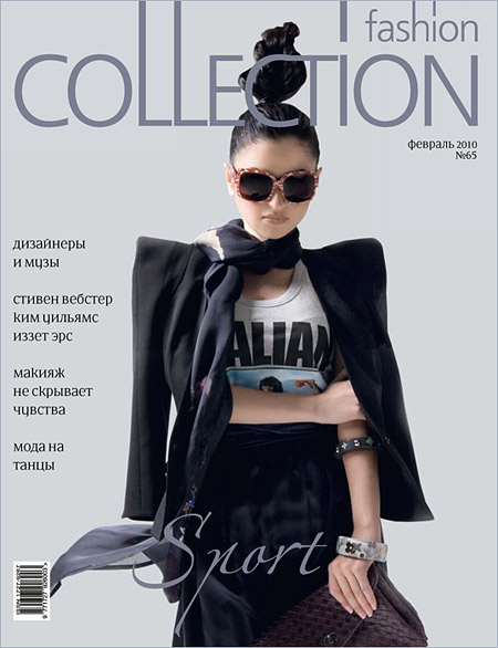 Модный журнал Fashion Collection #65 cover