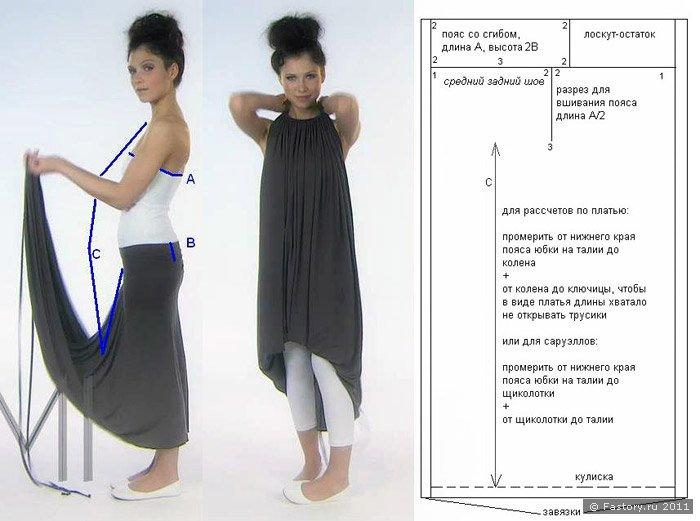 Платье трансформеры фото выкройка