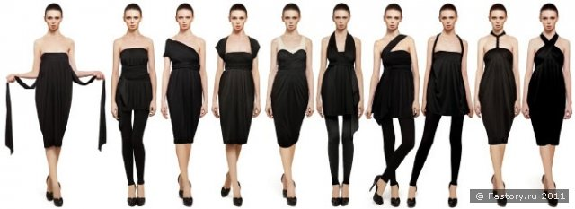Бесконечное платье от Донны Каран.