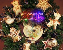 Всех – с Новым Годом!