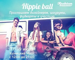Hippie Ball на Фестивале Fashion Bazaar