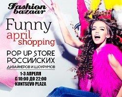 Fashion Bazaar в Кунцево-плаза