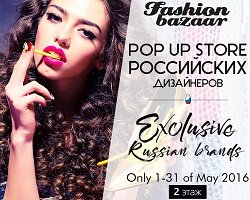 Открытие Pop Up Store Fashion Bazaar в Lotte Plaza