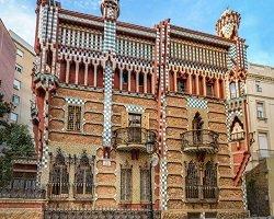 Дом-музей архитектора Antoni Gaudi в Барселоне