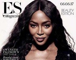 Наоми Кэмпбелл на обложке ES Magazine