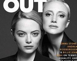 Emma Stone на обложке OUT Magazine