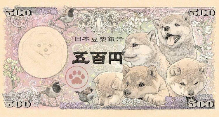 Оригинальный дизайн японских банкнот с собаками Сиба-ину